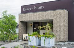 Bakery Beans様